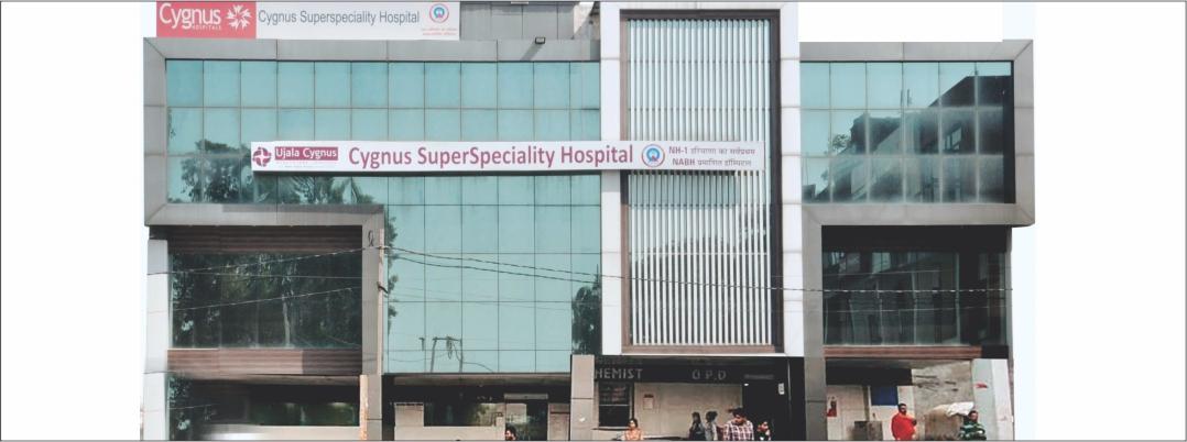 Ujala Cygnus Hospital Kurukshetra