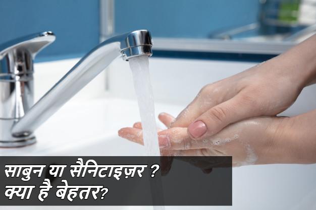 golbal handwashing day